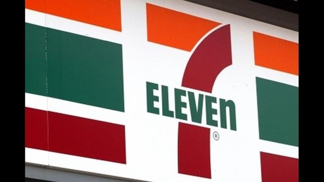 Strong Armed Robbery Reported at Hagerstown 7-Eleven
