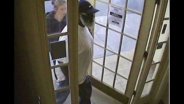 Berryville Police Investigate Robbery at BB&T Bank